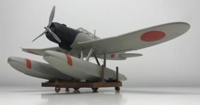Aichi E13A1 'Jake' Finished 005